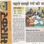 bhaskar-26-4-11