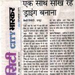 bhaskar-26-5-11