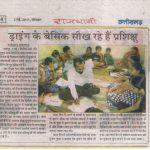 chattisgarh-2-5-11